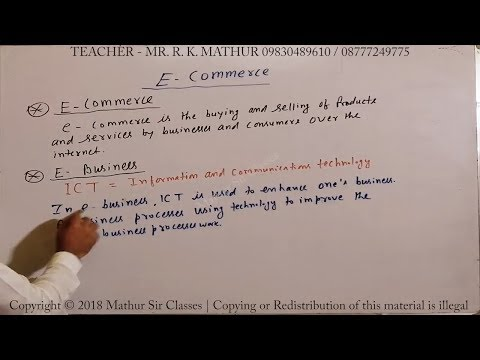What is E-Commerce? and What is E-Business? | Business Studies | Mathur Sir Classes