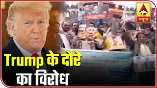 Lucknow: Slogans Raised In Opposition Of Trump&39s India Visit | ABP News