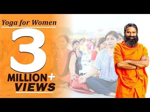 Special Yoga for Women | Girl | Female by Yoga Guru Swami Ramdev, Bangalore 20/03/2016