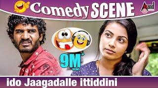 gratis download video - Ishtakamya | ido Jaagadalle ittiddini | Chikkanna | Kavya Shetty | Comedy scene