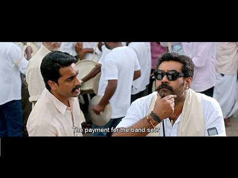 Biju Menon Latest Malayalam Movie | Superhit Comedy Movie 2017 Tamilrockers Exclusive