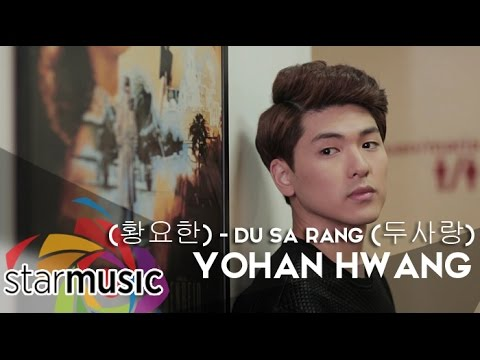 Yohan Hwang (황요한) – Du Sa Rang (두사랑) [Official Music Video]