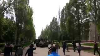 Краматорск 3.05 военные вошли в город