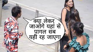 Kuch Leker Nahi Jana Yhan Se Pagal Prank On Cute College Girls By Desi Boy With Twist Epic Reaction