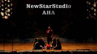 Russian children sing!  NewStarStudio - Aha (Cover pentatonix)