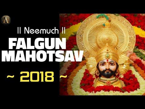Neemuch 2018 Khatu Shyam Mela - Falgun Utsab_CREATOR BY ANIVESH | ANIVESH MAURYA