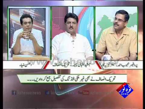 Pakistan Ki Awaaz 25 07 2017