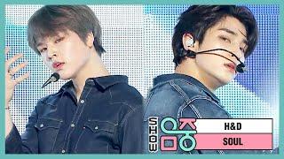 [쇼! 음악중심]  H&D(한결,도현) -소울  (H&D -Soul) 20200502