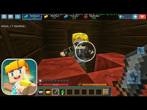 Blockman Go Bed Wars in the Minecraft Mode #5