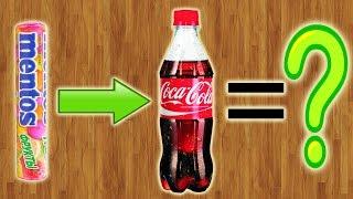 Что будет, если внедрить Mentos в Coca-Cola, а потом его съесть???