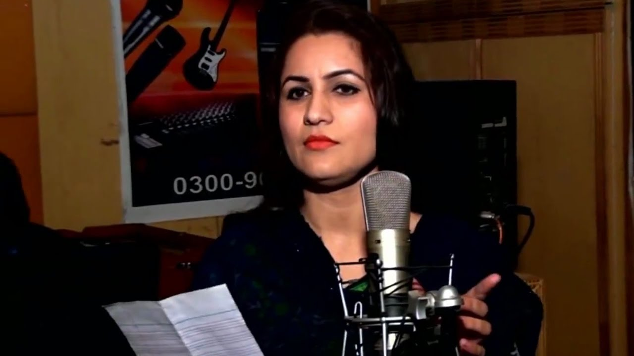 Rani Khan Official Pashto New Songs 2017 Da Spogmaye Khor Yam