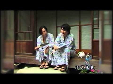 竹内睦泰×福田清盛 ゆ煙り文学史 #01 写実主義