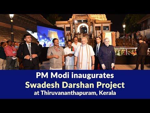 PM Modi inaugurates Swadesh Darshan Project at Thiruvananthapuram, Kerala