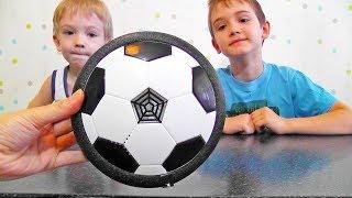 "Unpacking hover ball  домашний аэрофутбол ""Дискобол"" (Hover Ball)  Видео для детей"