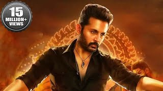 Dharmatma Full Hindi Dubbed Movie | Nithin Latest Telugu Movies Hindi Dubbed