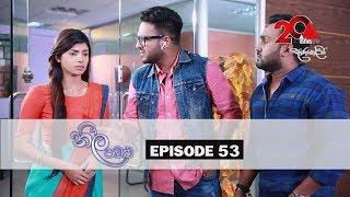 Neela Pabalu Sirasa TV 01st August 2018 Ep 53 [HD]