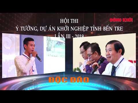 BĐK - Phó bí thư Thường trực Tỉnh ủy Phan Văn Mãi trao đổi về Đồng khởi khởi nghiệp