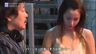 映画新宿スワン沢尻エリカメイキング