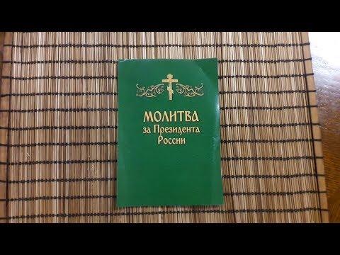 Молитвы пресвятой богородице казанская