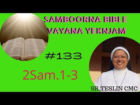 "#133"" Samboorna Bible Vayana Yeknjam"" 2 Sam 1-3|Sr.Teslin CMC."