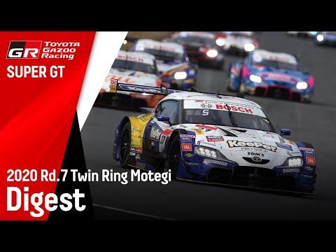 スーパーGT 第7戦もてぎ 10分でわかる決勝レースのTOYOTA勢のGRスープラダイジェスト動画