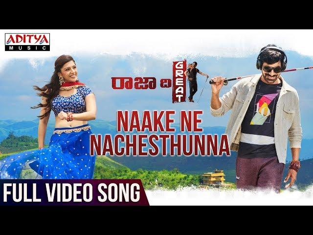 Nake Ne Nachesthunna Full Video Song | Raja The Great Movie Songs | Ravi Teja, Mehreen