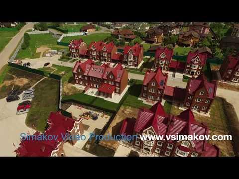 Aerials for estate company