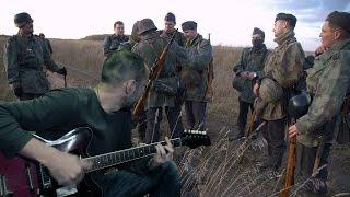 Отряд не заметил потери бойца - ГрОб (Егор Летов гитара кавер аккорды бой)