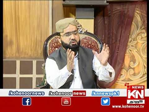 Raah-e-Falah 17 October 2021 | Kohenoor News Pakistan |