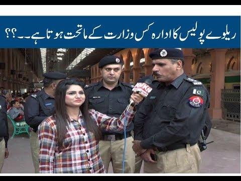 Awaam Se Hukaam Tak 11 October 2018 | Kohenoor News Pakistan