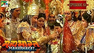 अभिमन्यु और उत्तरा का विवाह | Mahabharat Stories | B. R. Chopra | EP – 61 - Download this Video in MP3, M4A, WEBM, MP4, 3GP