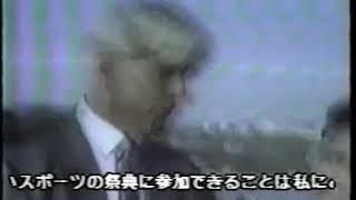 Ric Flair In North Korea [1995 - NK TV]