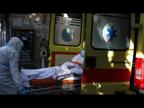 COVID 19- Eλλάδα: 295 νέα κρούσματα, 7 θάνατοι