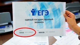 ЕГЭ 2017   5 ЛАЙФХАКОВ