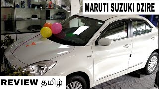 DZIRE  New Maruthi Suzuki 2019 / sedan / real life review