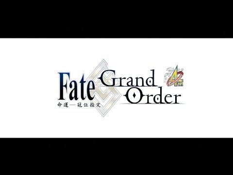 《Fate/Grand Order》四週年紀念 宣傳PV