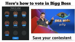 How to vote in Bigg Boss Tamil | Save your Favorite contestant by voting on HotStar | Techno Logic