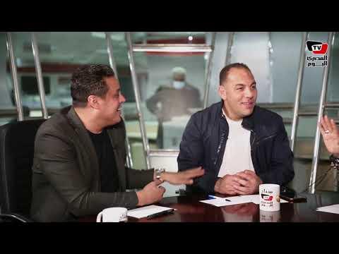 «طيارة الزمالك اتأخرت ليه».. وصلة ضحك بين أحمد عبد الغني ومعتز إينو وأحمد بلال