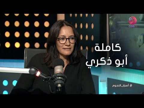 فيديو- مريم أبو عوف: تعلمت الإخراج على يد كاملة أبو ذكري
