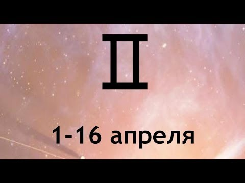 Год петуха весы гороскоп