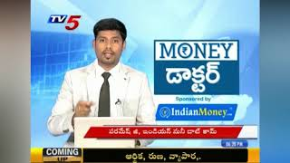 How to Select BEST Stocks for Investment in telugu -EPP-138