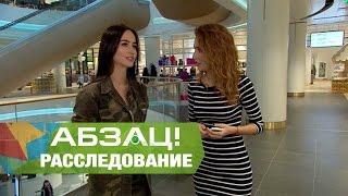 Украинка собрала полмиллиона подписчиков в Инстаграме ! - Абзац! - 23.12.2016