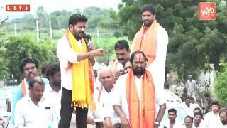 Revanth Reddy Huzurnagar Speech   Telangana Congress   CM KCR   KTR   Saidi Reddy Vs Uttam   YOYO TV