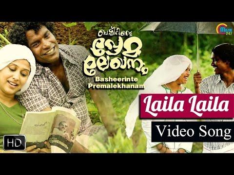 Laila Laila - Basheerinte Premalekhanam - Manikandan