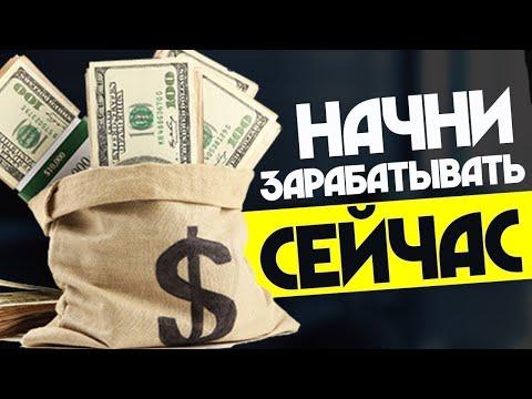 Маркетинг- просто БОМБА-Закольцовка и Реинвесты!!! !НЕ ПОЖАЛЕЙ 100 рублей.