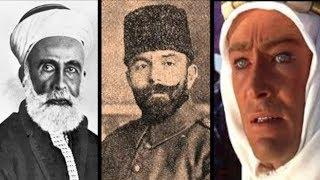 اغاني حصرية ماسونيون أتراك افتعلوا الثورة العربية لتقسيم الدولة العثمانية خلال الحرب العالمية الأولى تحميل MP3