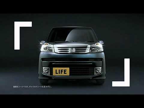 2010 Honda Life CM