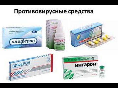 Как понять что у тебя гепатит а