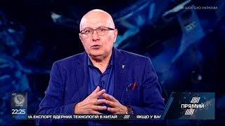 Скабєєва, спеціально для тебе не буду переходити на російську - Ганапольський