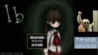 PC-RPG製作大師-Ib 繁體中文 魯蛋 Part 1